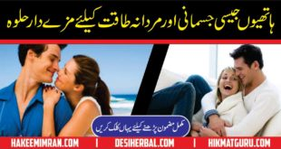Diets For improve Your Mardana Taqat Erection And Sex Power in Urdu