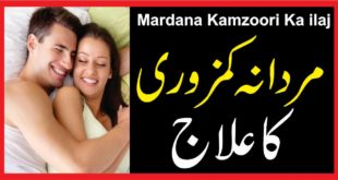 Mardana Kamzori Ka Elaj-Erectile Dysfunction Treatment