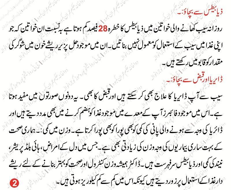 Cold Drink Side Effects In Urdu , Soft Drink Side Effects In Hindi
