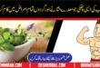 Hazma Ki Kamzori Ka Ilaj Digestive Problems and Treatments In Urdu
