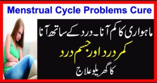 Mahwari|Menses|Periods|Haiz|Ki Kami|Haiz Kam Ana|Mahwari Kam Ana|Period Period Problems